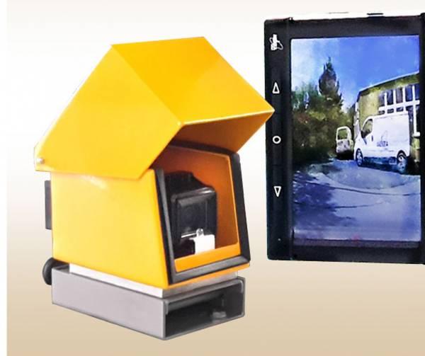 Querkamera-Monitor-Komplettsystem